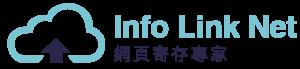Info Link Net Logo